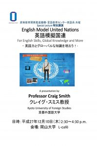MUN talk flyer